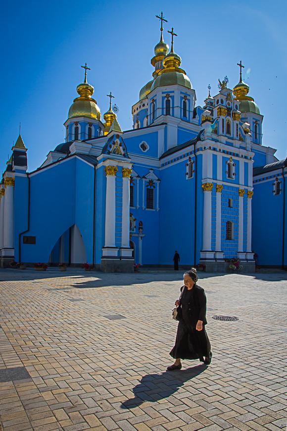Cathedral Stroll Kiev