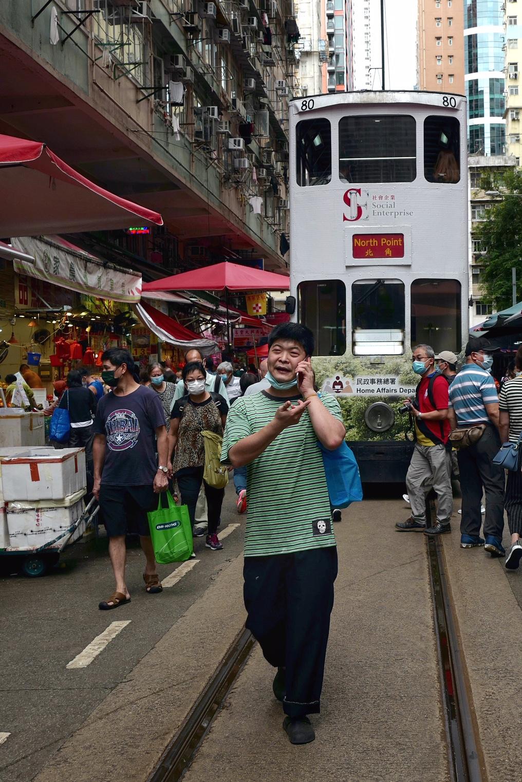 The Tram Market, Hong Kong